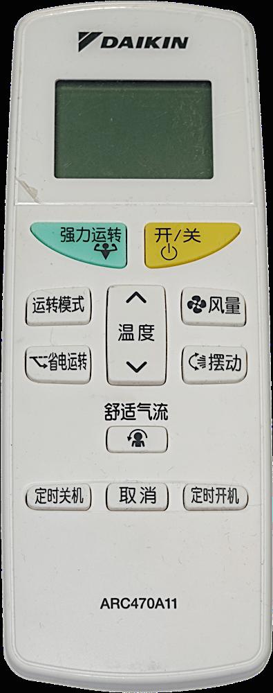 DSC01905改